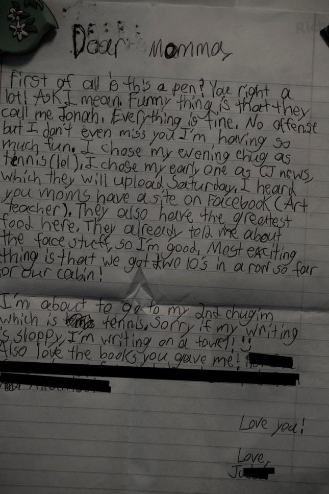 Judah letter